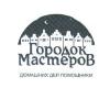 """Сеть магазинов """"Городок мастеров"""""""